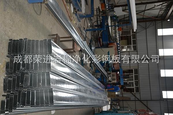 成都净化板-C型钢